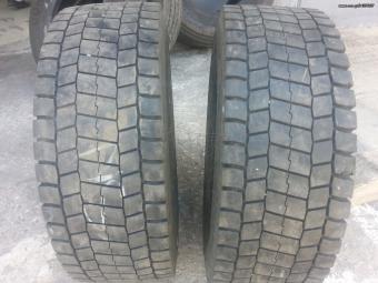 245/70/R17.5 Bridgestone 1